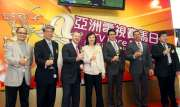 Officiating guests toast for the success of the ATV Race Day in the Jockey Club Box at Sha Tin Racecourse.  From left:
