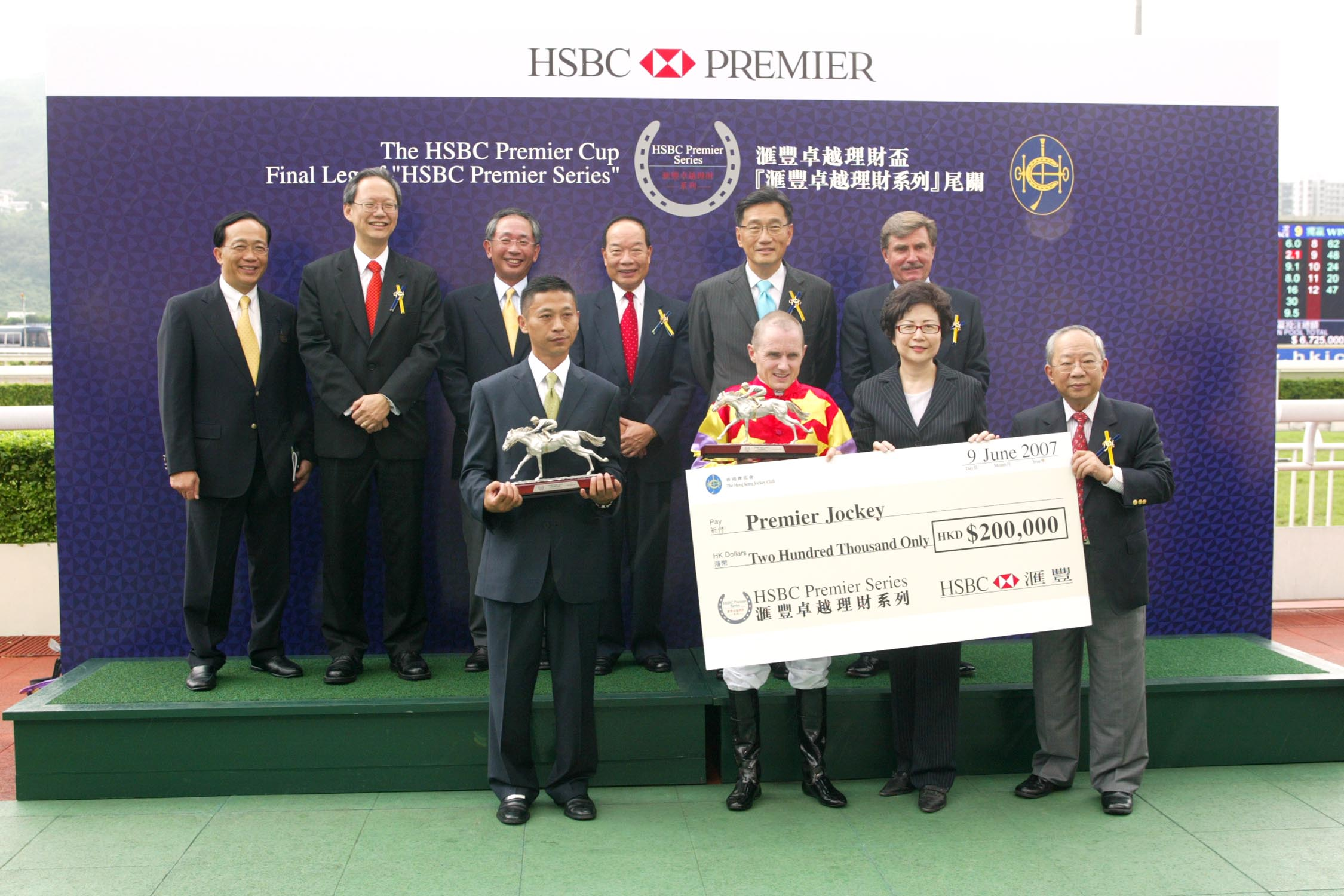 Photo Release - The HSBC Premier Series finale - Racing News - Horse Racing  - The Hong Kong Jockey Club c473f97932a