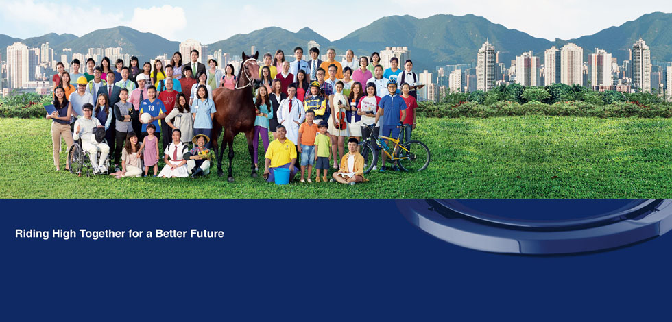 The Hong Kong Jockey Club About HKJC