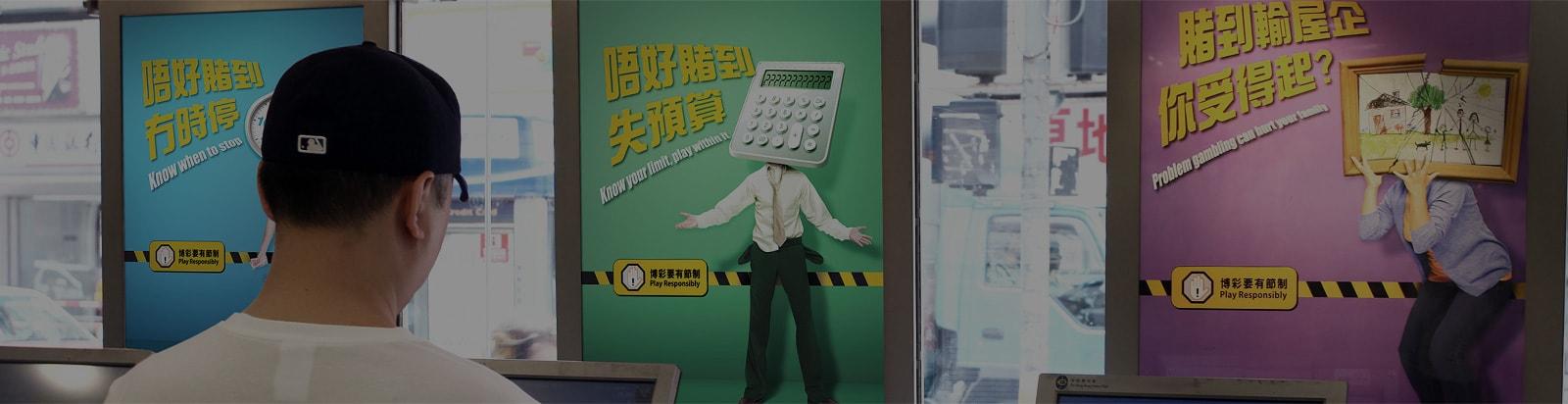 Pathological gambling hong kong