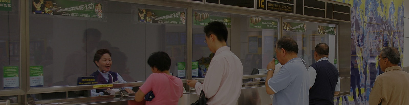 responsible gambling services